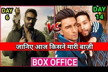 Box Office Collection of Total Dhamaal Day 6,Total Dhamaal Movie Box Office Collection, Ajay Devgn