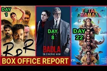 Badla Vs Total Dhamaal | Box Office Collection of Total Dhamaal,Badla box office collection,RRR